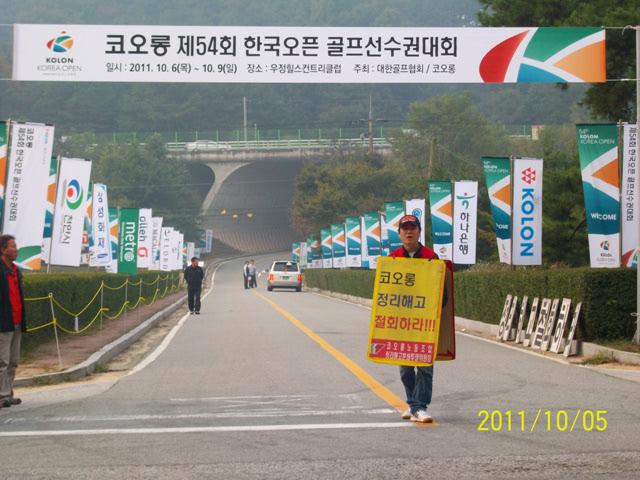 코오롱 한국오픈 004.jpg